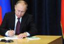Президент подписал закон о защите животных