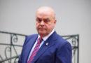 Президент РКФ обратился к собаководам