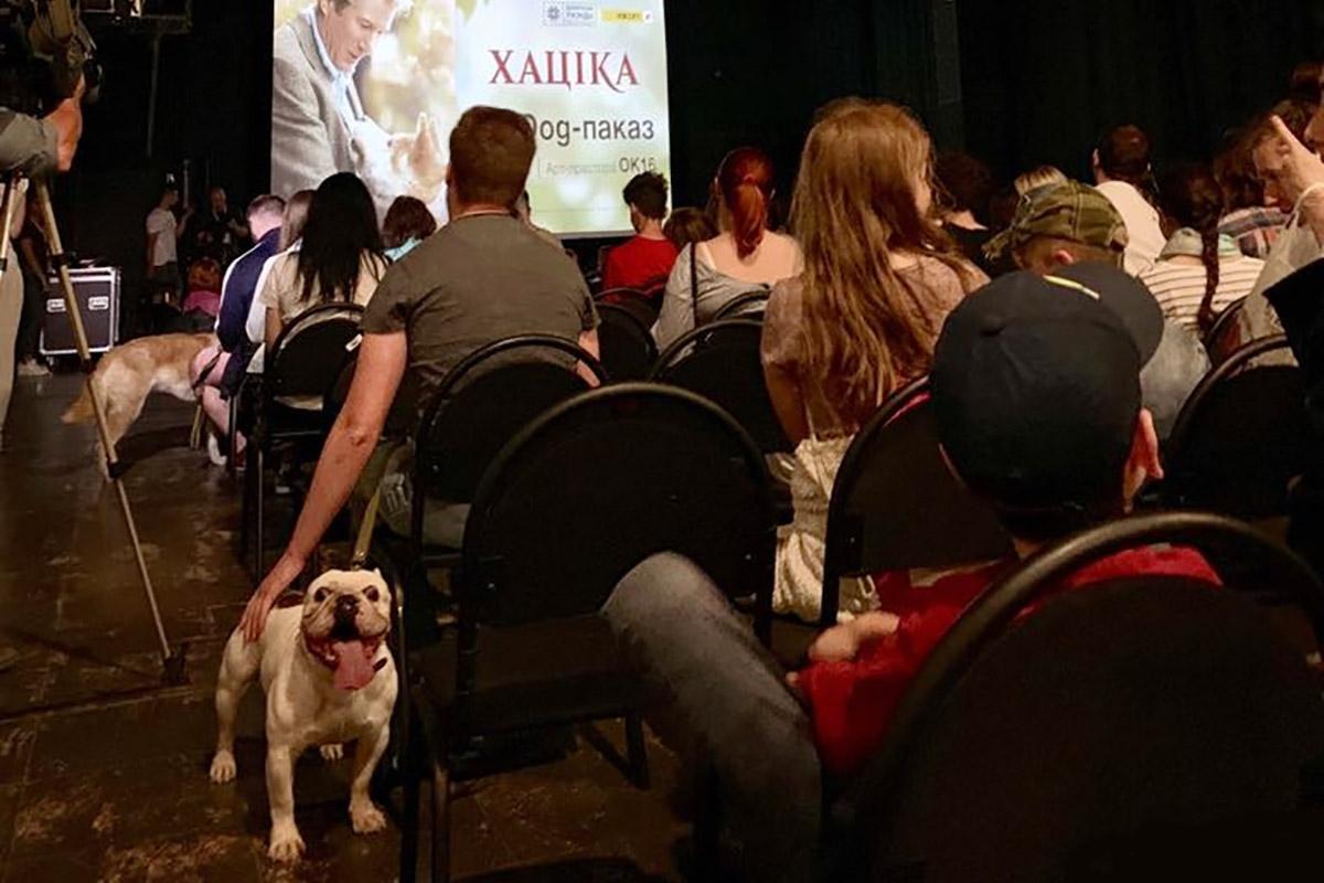 день собак в кино