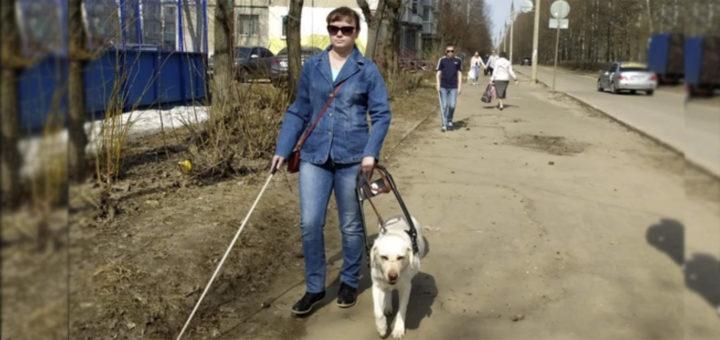 Любовь Кутепова и собака поводырь Рица
